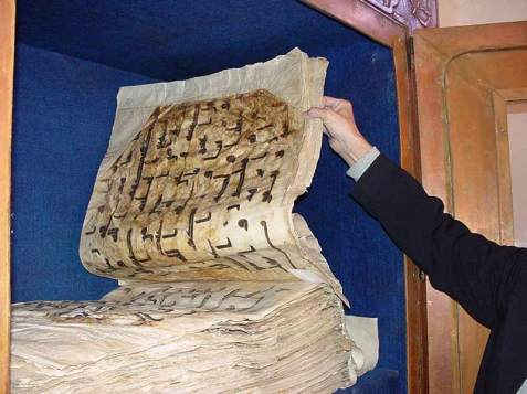 original-quran-saved-in-turkey
