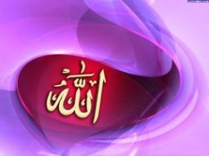 image on Allah