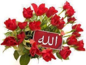 Allah 2