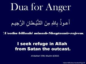 dua for anger